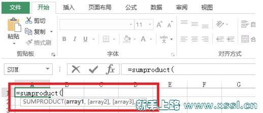 Excel中Sumproduct函数的使用方法